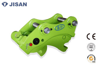 China Heavy Duty Excavator Quick Coupler , Excavator Hydraulic Hitch For Komatsu PC300 supplier