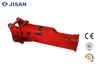 China Silence Type Hydraulic Hammer Rock Breaker For Mini Excavator Spare Parts supplier