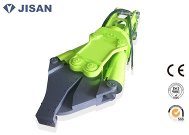China 360 Degree Rotary Excavator Concrete Crusher Primary Crusher For Small Excavator factory